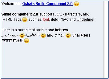 GChat Flash TextBox Component